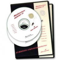 VN Masterclass Flytying CD (PC Only)
